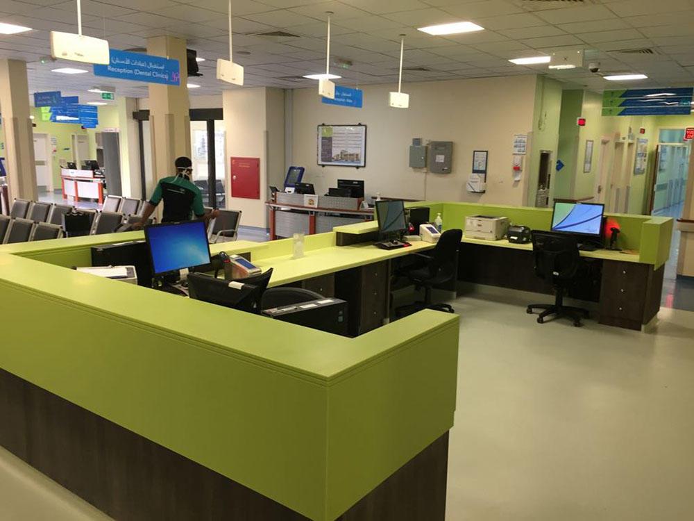 Health center DOHA